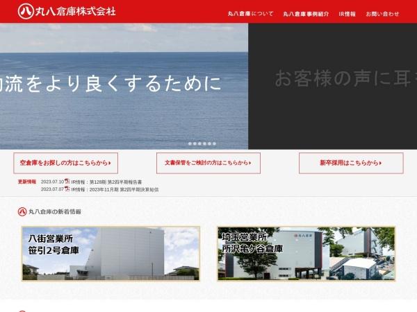 Screenshot of www.maru8.co.jp