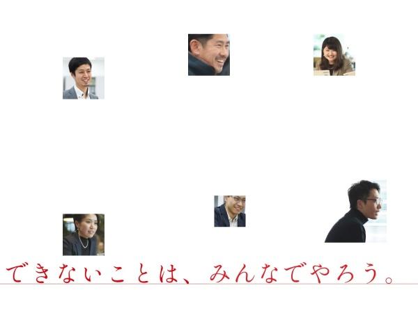 Screenshot of www.marubeni-recruit.com
