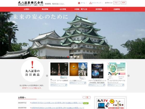 Screenshot of www.maruhachi-sec.co.jp