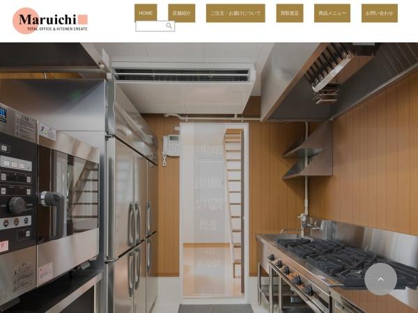 Screenshot of www.maruichi.info