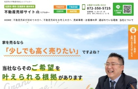 https://www.matsubarashi-baikyaku.com/