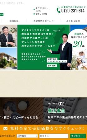 https://www.matsumoto-fudousankaitori.com/
