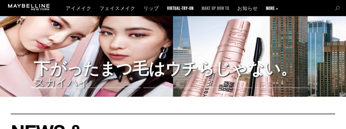 Screenshot of www.maybelline.co.jp