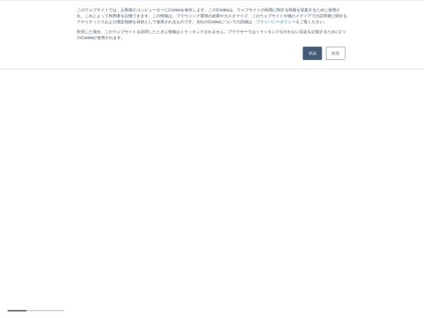 Screenshot of www.mbl.co.jp