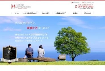 Screenshot of www.mc1-2.com
