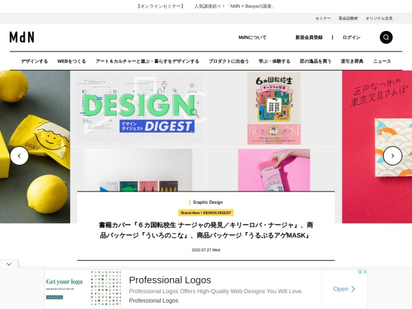 Screenshot of www.mdn.co.jp