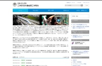Screenshot of www.me.t.kyoto-u.ac.jp