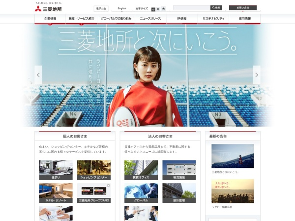 Screenshot of www.mec.co.jp