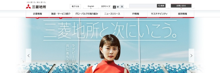 Screenshot of www.mec.co.jp
