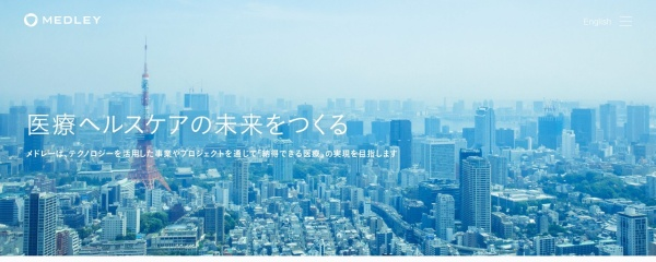 Screenshot of www.medley.jp