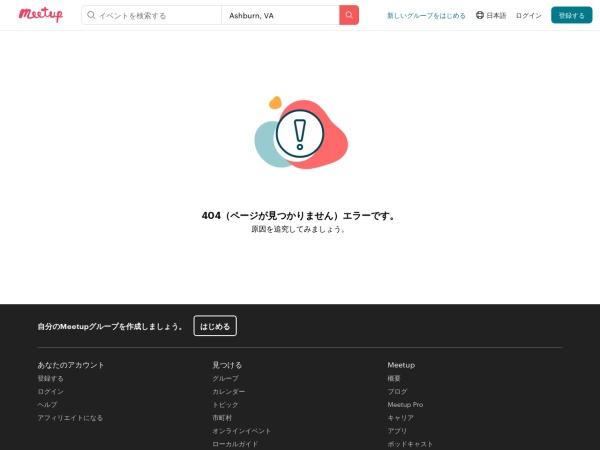 https://www.meetup.com/ja-JP/find/language/