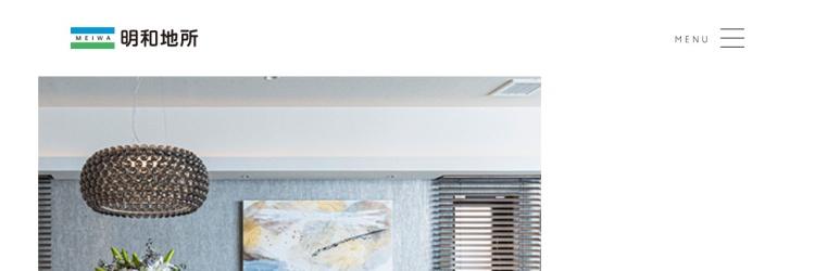 Screenshot of www.meiwajisyo.co.jp
