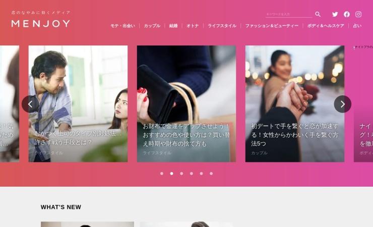Screenshot of www.men-joy.jp
