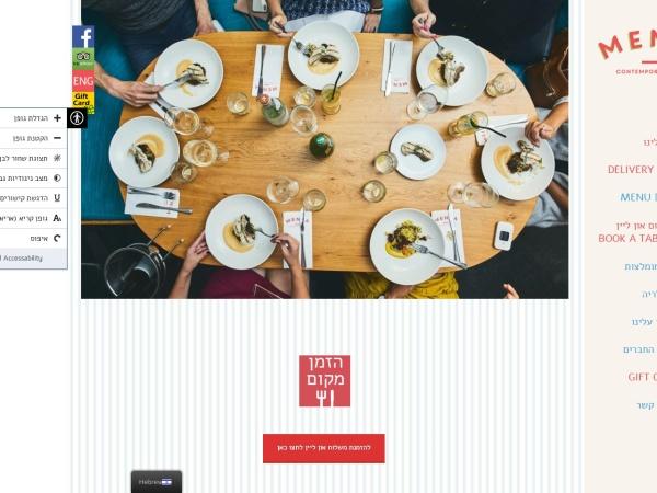 Screenshot of www.menza.today