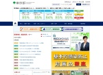 Screenshot of www.metro.tokyo.lg.jp