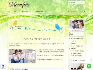 Screenshot of www.mezzofortedesign.com