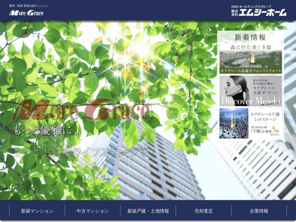 Screenshot of www.mghome.co.jp