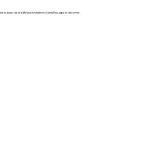 「Microsoft Phone」のようなものを作る #マイクロソフト #Android 22