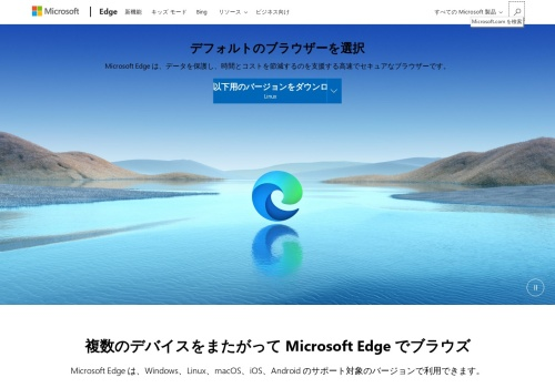Screenshot of www.microsoft.com