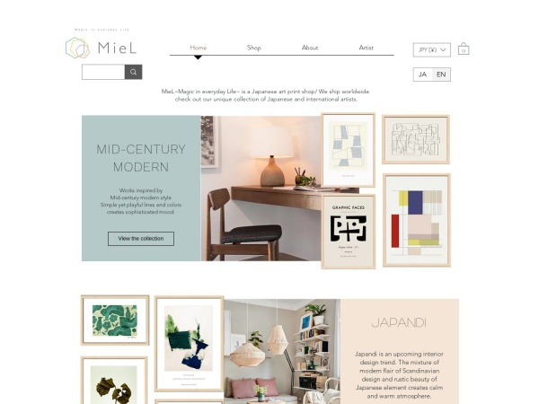 Screenshot of www.miel-art.com