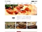 https://www.mikasakaikan.co.jp/restaurant/agio/yokohama/index
