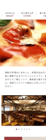 Screenshot of www.mikasakaikan.co.jp