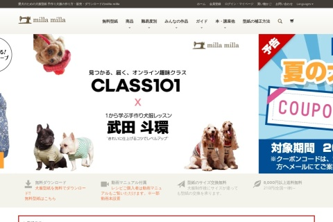 Screenshot of www.millamilla.jp