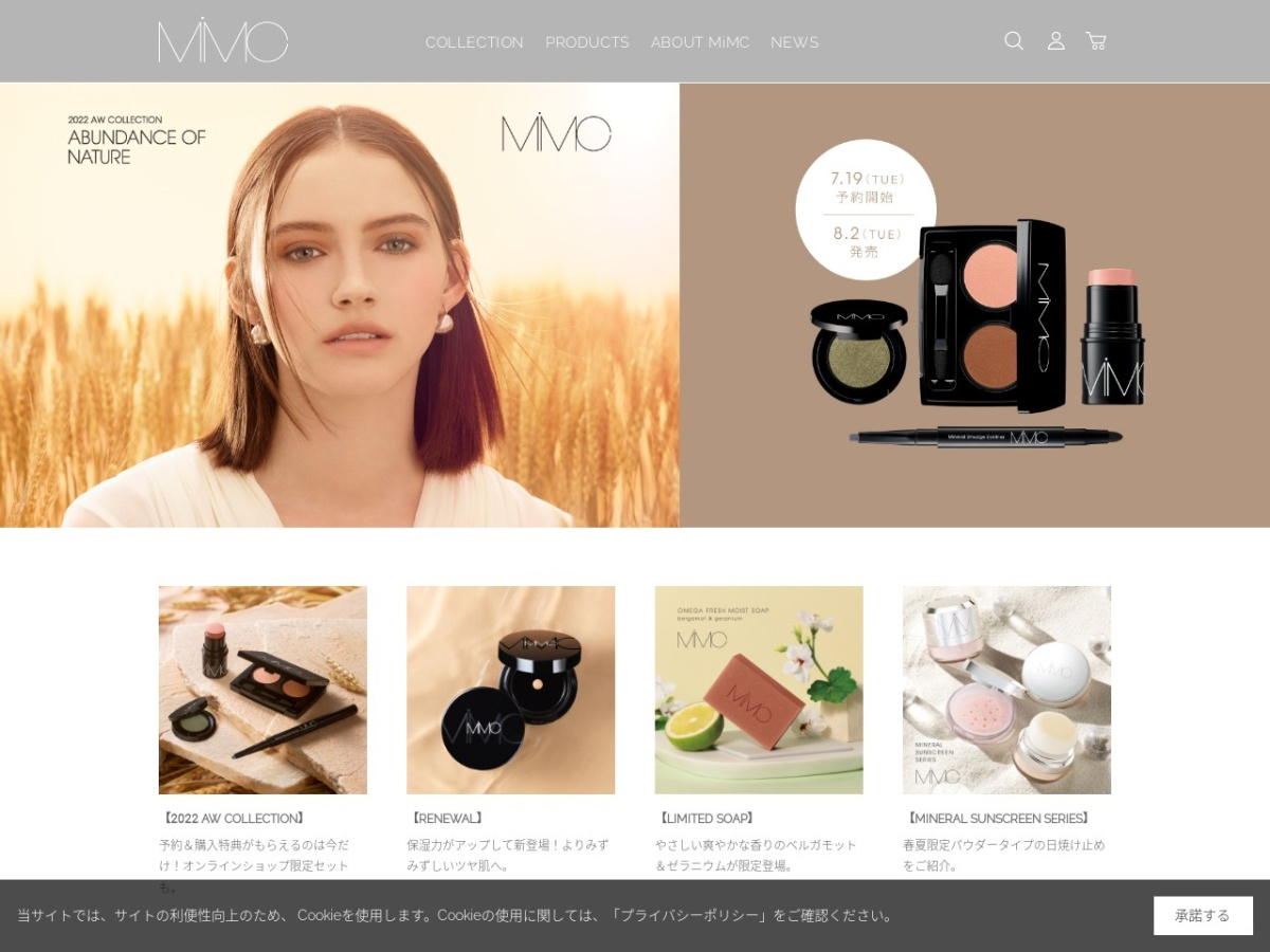 https://www.mimc.co.jp/?utm_source=yahoo&utm_medium=cpc&utm_campaign=ss_BR