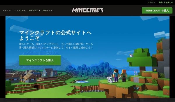 Screenshot of www.minecraft.net
