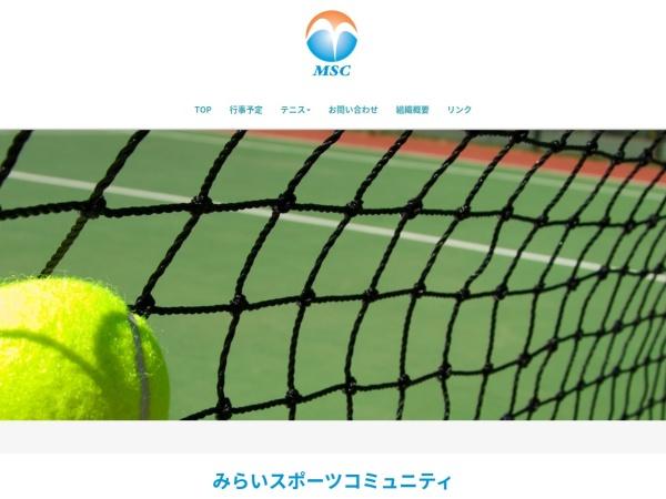 Screenshot of www.miraisc.com