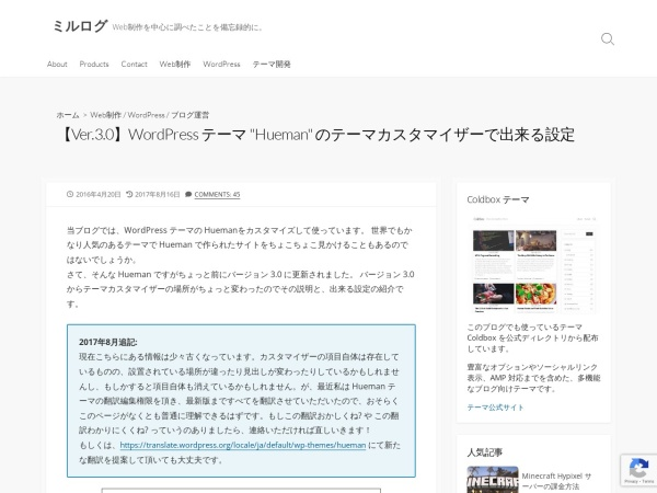Screenshot of www.mirucon.com