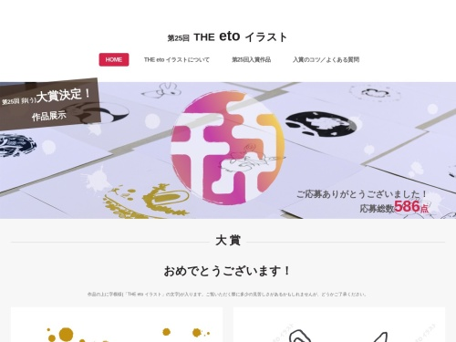 Screenshot of www.mitani.co.jp