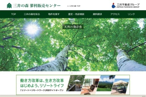 Screenshot of www.mitsuinomori.co.jp
