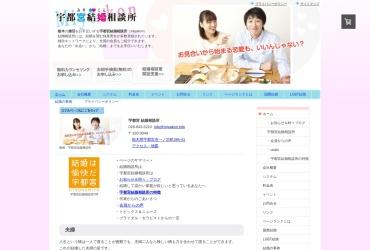Screenshot of www.miyakon.info