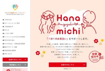 Screenshot of www.miyazakikekkon.com