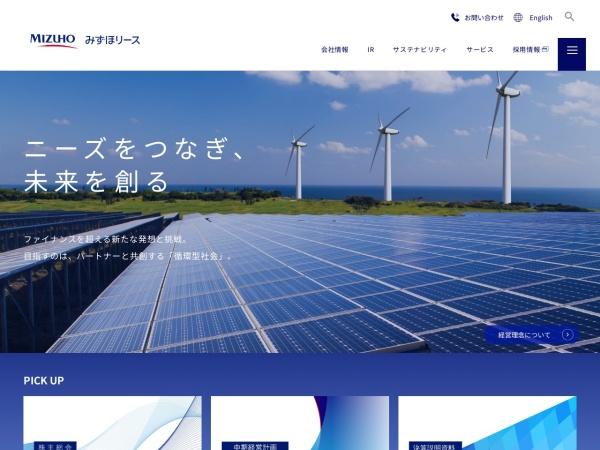 Screenshot of www.mizuho-ls.co.jp