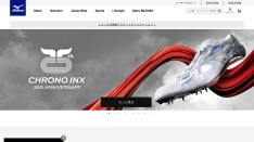 Screenshot of www.mizunoshop.net