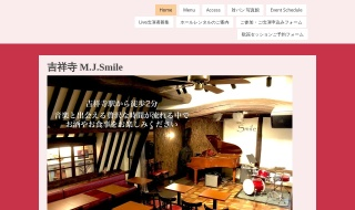Music & Bar M.J.Smile