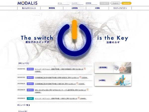 Screenshot of www.modalistx.com