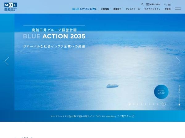 Screenshot of www.mol.co.jp