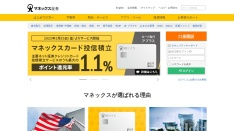 Screenshot of www.monex.co.jp