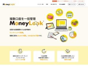 https://www.moneylook.jp/
