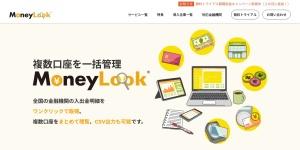 Screenshot of www.moneylook.jp