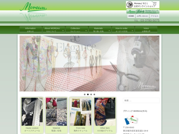 Screenshot of www.moreau-shibuya.com