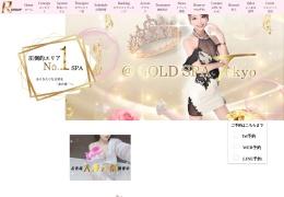 Screenshot of www.morinokumasan.tokyo