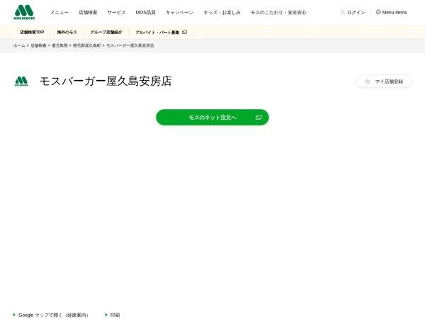 Screenshot of www.mos.jp