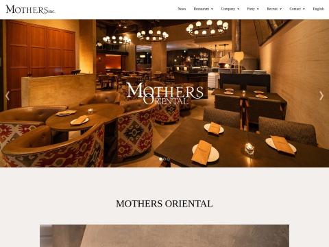 https://www.mothersgroup.jp/shop/mothers_oriental.html