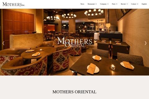 Screenshot of www.mothersgroup.jp