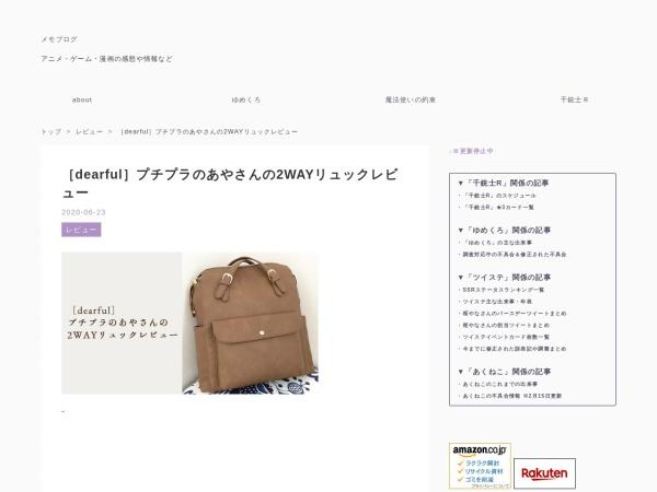 Screenshot of www.motiraihu.site