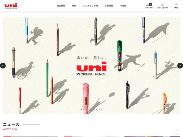 Screenshot of www.mpuni.co.jp